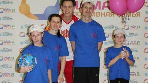 Победители конкурса «Папа, мама, я — спортивная семья»