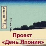 2014-01-12_203328