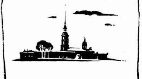 Петербург-квест