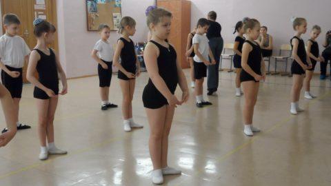 Открытые уроки по хореографии и ритмике в начальной школе