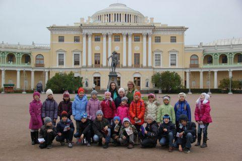 Вторые классы побывали в Павловском дворце