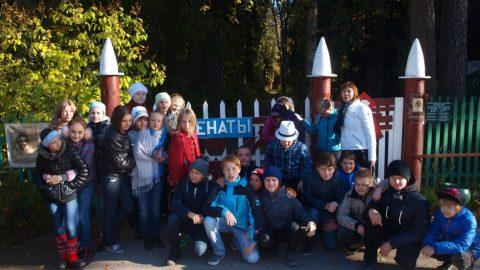 Экскурсия 6 класса в Пенаты.