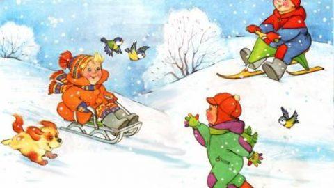 Организация отдыха во время зимних каникул