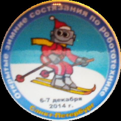 Открытые зимние состязания Санкт-Петербурга по робототехнике 2014