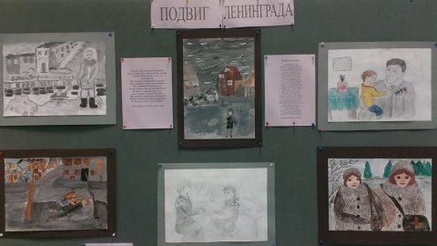 Выставка работ учащихся 5 и 6 классов