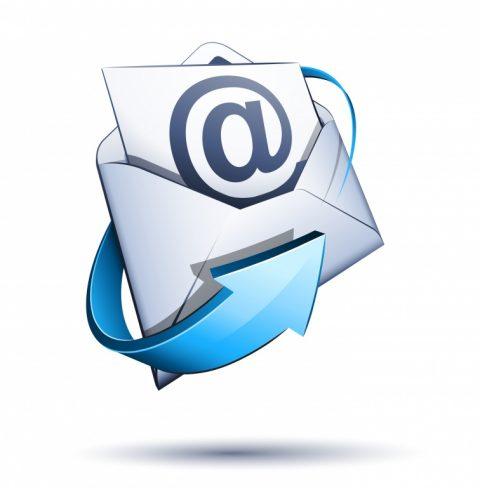 Изменение Email адресов ОУ