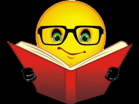 Люби читать!