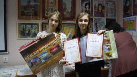 Поздравляем Мусалаеву Кристину (10 кл) и Деркач Любу (6 кл)