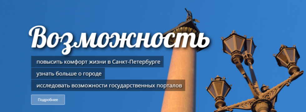 2015-10-30_114136