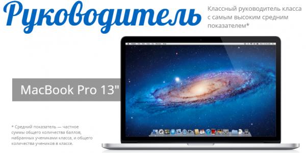 2015-10-30_115858