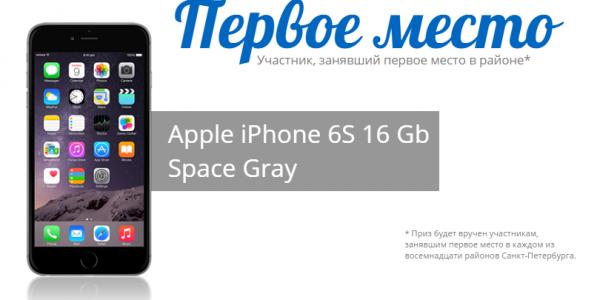 2015-10-30_115914