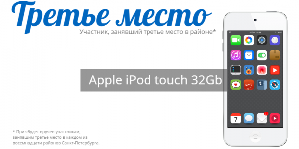 2015-10-30_115926