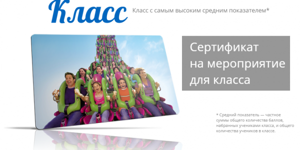 2015-10-30_115936