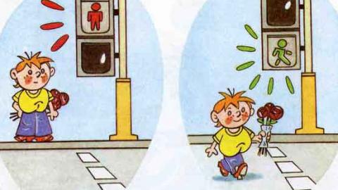 Детский дорожно-транспортный травматизм