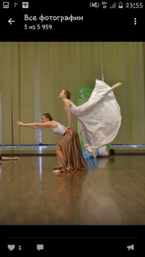 ПОЗДРАВЛЯЕМ Театр танца «Альтернатива»