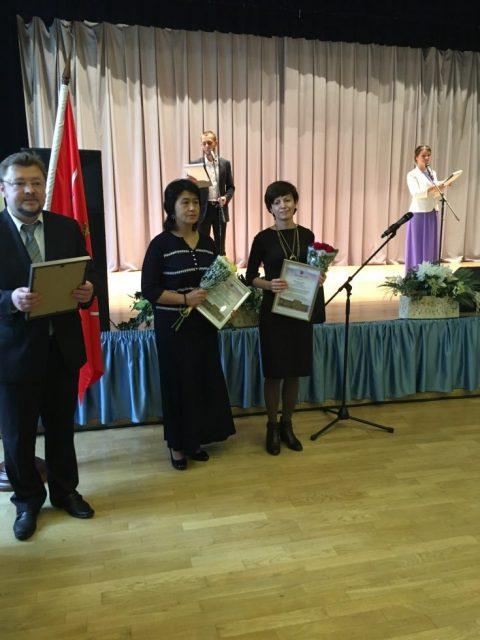 Поздравляем Гордиенко И.В. и Ярмолинскую М.В.