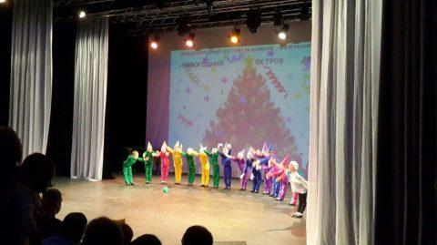 Конкурс «Новогодний остров детства»