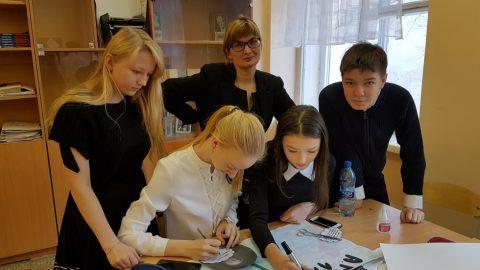 Недели русского языка и литературы