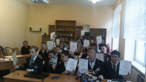 IX научно-практической конференции старшеклассников Адмиралтейского района Санкт-Петербурга «Лабиринты науки»