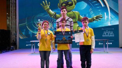Поздравляем с победой на IX всероссийском робототехническом фестивале РОБОФЕСТ (Москва)