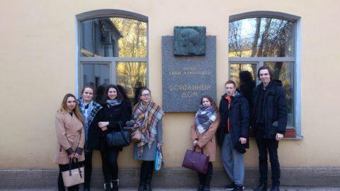 Посещение литературно-мемориального музея им. А.А. Ахматовой.
