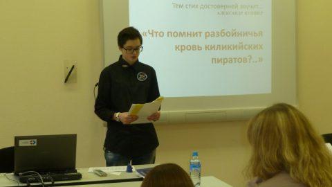 Ученица 11 класса Андреева Анна выступила на традиционных педагогических чтениях, посвященных памяти И.С. Грачевой