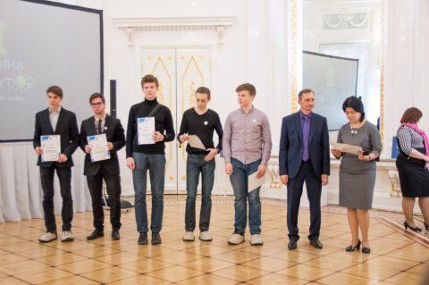 Награждение участников олимпиады по инженерному 3D моделированию