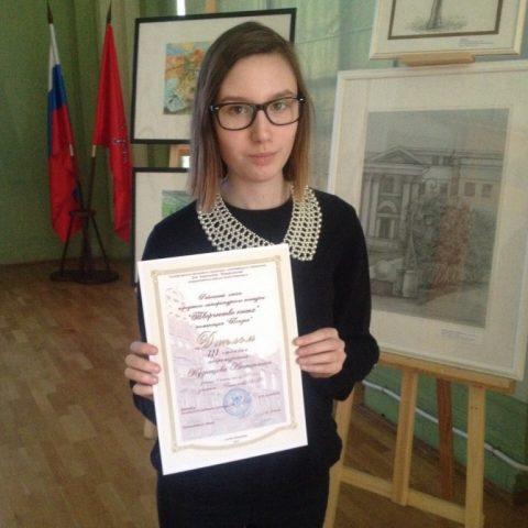 Районный этап городского литературного конкурса «Творчество юных»