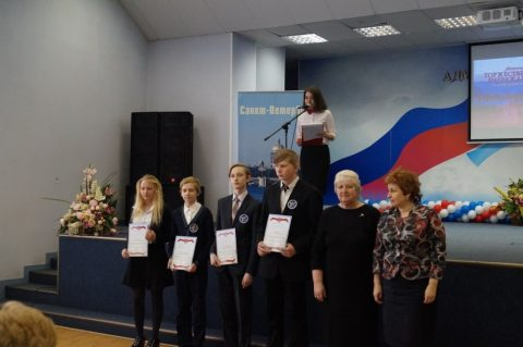 Торжественная церемония награждения лучших воспитанников ОУ района «Юность района-Юность России»