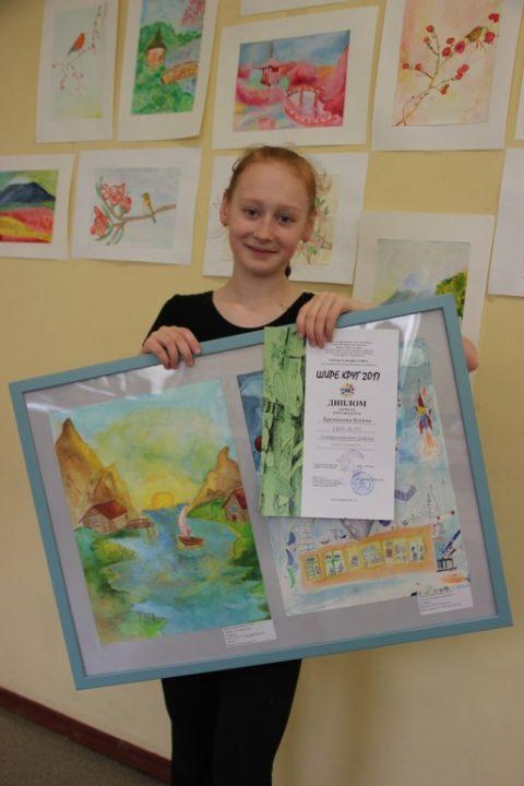 Городская выставка детского творчества «Шире круг»