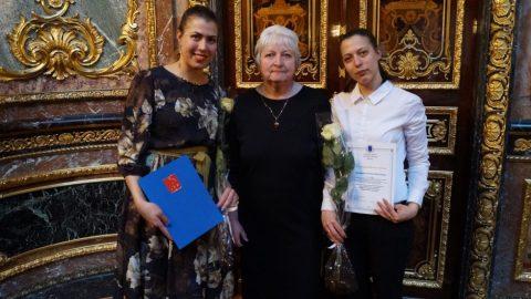 Церемония награждения педагогов образовательных учреждений Адмиралтейского района по итогам проведения конкурса «Педагогические достижения»