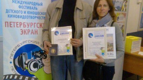 Церемония закрытия XXIII-го Международного Фестиваля детского и юношеского киновидеотворчества «Петербургский экран»