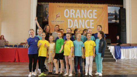 Открытый чемпионат по современным танцевальным стилям «Orange Dance»