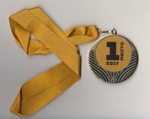 Победитель WorldSkills Hi-Tech 2017