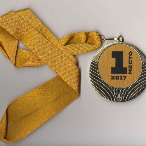 Сеня медаль