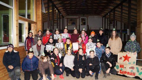 Тематическая смена РДШ в лагере «Град-Детинец»