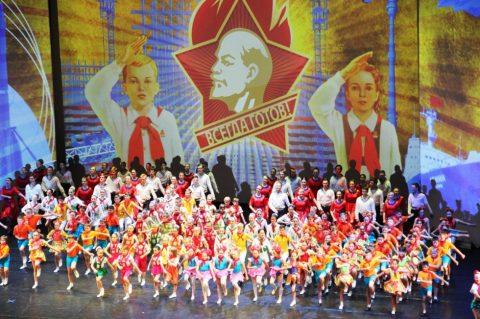 Торжественный концерт, посвященный 100-летию Великой Октябрьской социалистической революции