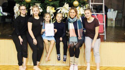 Районный конкурс исполнителей танцевальных номеров «Мой мир»