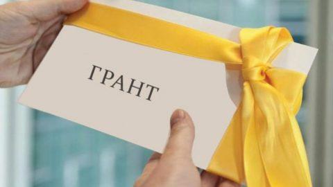 Школа стала победителем конкурса на предоставление гранта