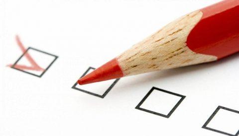Просьба заполнить анкету получателя образовательных услуг