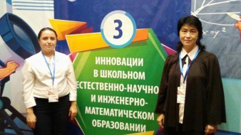 Всероссийский съезд участников методических сетей организаций, реализующих инновационные проекты и программы для обновления существующих и создания новых технологий и содержания обучения и воспитания в Москве