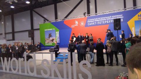 VI региональный чемпионат «Молодые профессионалы»по стандартам «WorldSkills Russia»