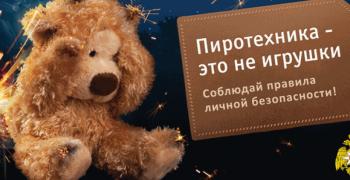 bk_info_140731_orig_1544516080