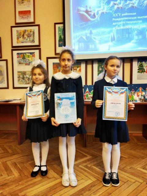Победители Районного этапа IV Всероссийского конкурса детского и юношеского творчества «Базовые национальные ценности в творчестве»