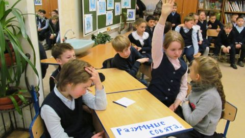 Математический турнир среди учащихся 2-х классов