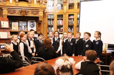 Поэтический праздник, посвященный 250-лению со дня рождения баснописца Ивана Андреевича Крылова