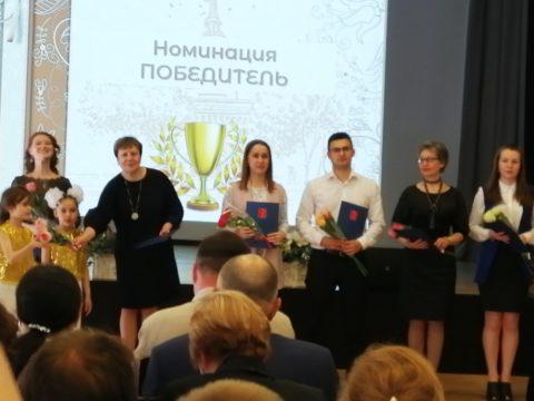 Церемония награждения победителей и призеров районного конкурса педагогических достижений