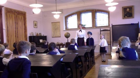 Уроке в гимназии XIX века