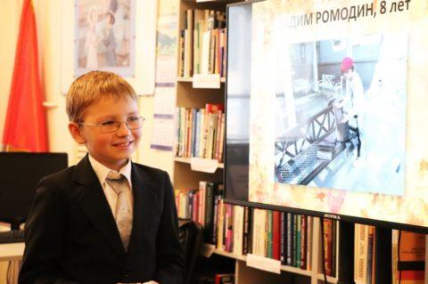 Городской конкурс детских творческих работ «Моё путешествие к Пушкину»