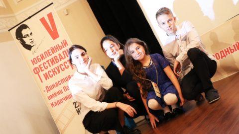 Церемония награждения V Фестиваля искусств «Династия» им. Павла Кадочникова.